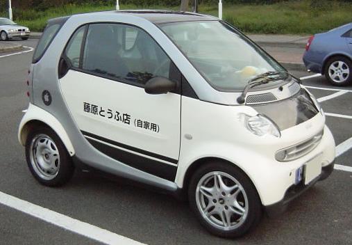 smart_20031109_h_01_1