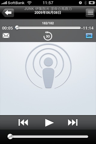 iphoneos_3_0_podcast