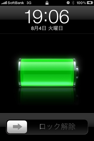 iphone3GS_battery
