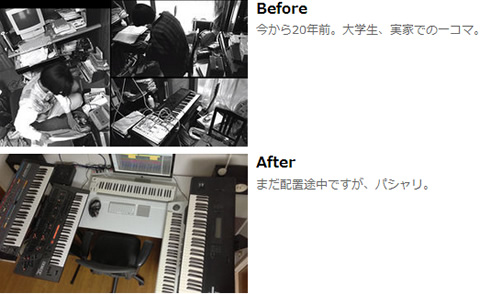 roomba_beforeAfter