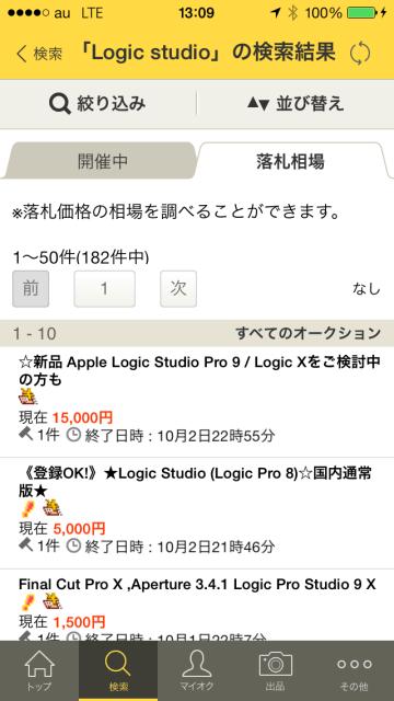 yafuoku_app